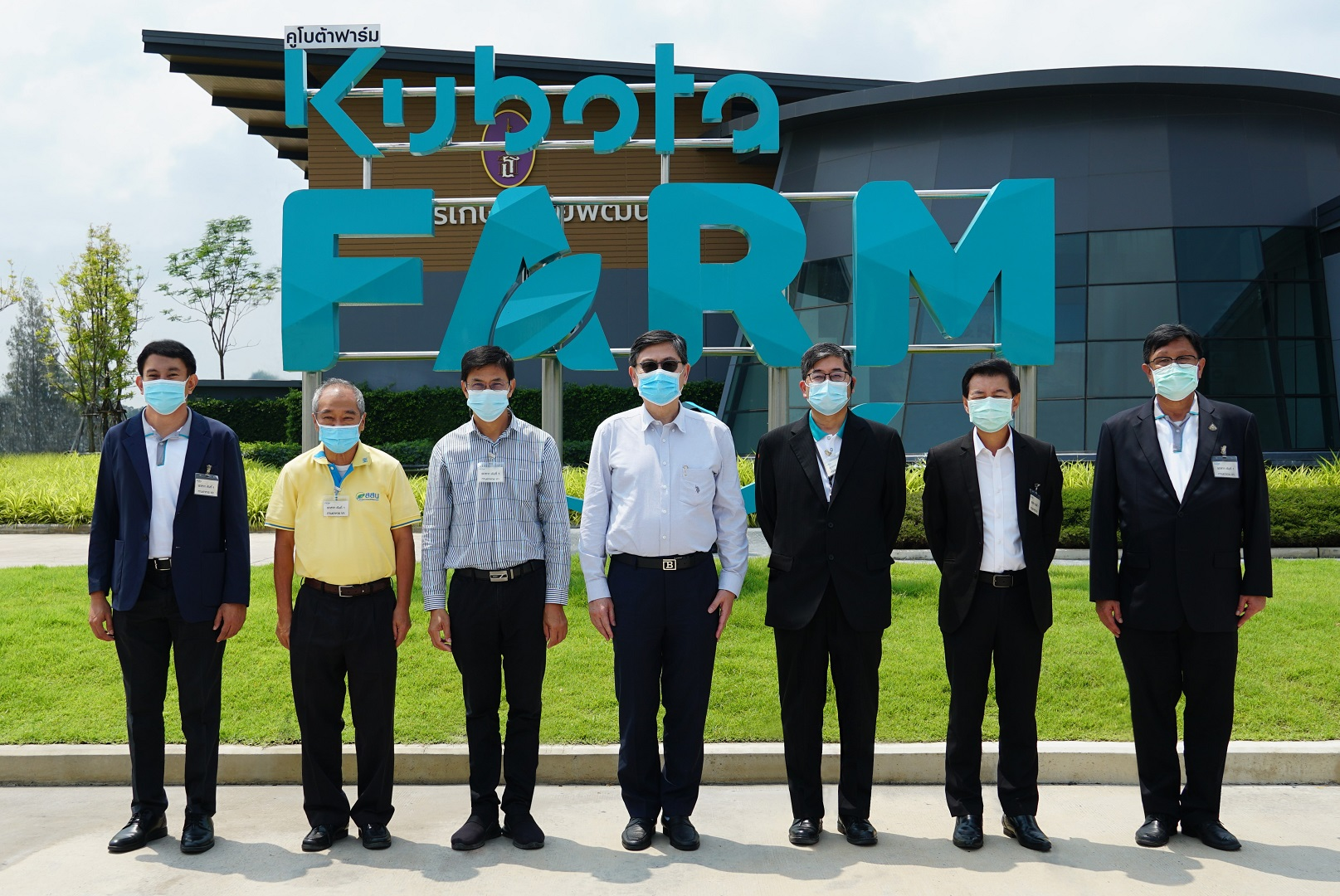 The Minister of Higher Education Science Research and Innovation visited KUBOTA FARM